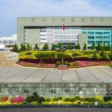Học viện Kỹ thuật Nghề Quý Dương - Quý Châu - Trung Quốc