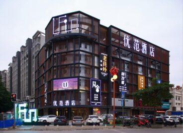 Đặt phòng khách sạn nào khi du lịch Nam Ninh, Trung Quốc?