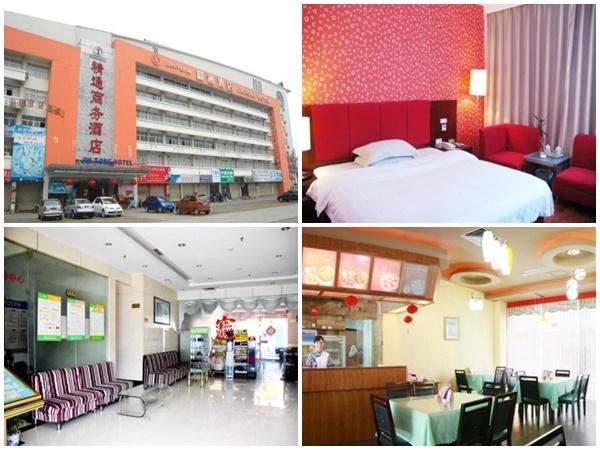 7 khách sạn giá rẻ, chất lượng ở Nam Ninh, Trung Quốc