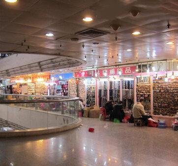 Những khu chợ nên ghé đến ở Quảng Châu, Trung Quốc