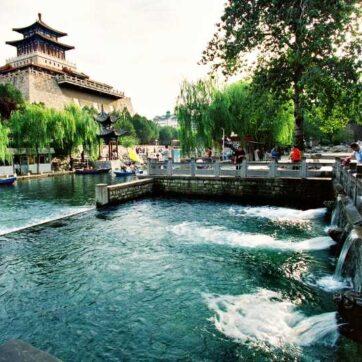 Thưởng ngoạn phong cảnh thành phố Tế Nam, Trung Quốc
