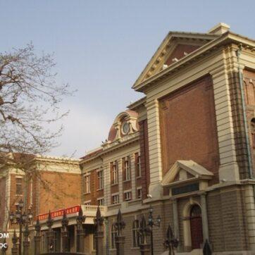 Đại học Ngoại Ngữ Thiên Tân - Trung Quốc