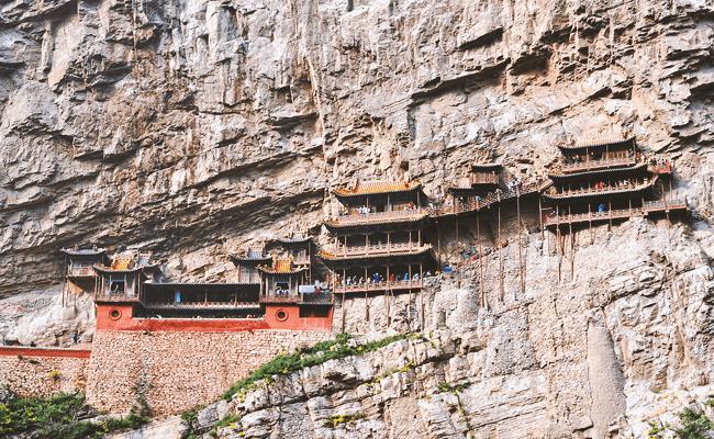Những điều hấp dẫn ở tỉnh Sơn Tây, Trung Quốc