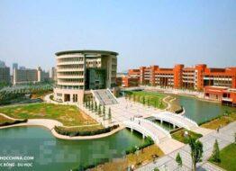 Đại học Khoa học và Công nghệ Thiểm Tây – Tây An – Trung Quốc