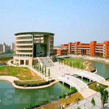 Đại học Khoa học và Công nghệ Thiểm Tây - Tây An – Trung Quốc