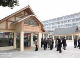 Trường Hoa kiều Quảng Tây – Nam Ninh – Trung Quốc