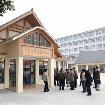 Trường Hoa kiều Quảng Tây - Nam Ninh - Trung Quốc