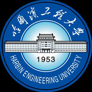 Đại học Kỹ thuật Cáp Nhĩ Tân - Harbin Engineering University - HEU - 哈尔滨工程大学