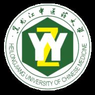 Đại học y học cổ truyền Hắc Long Giang - Heilongjiang University of Chinese Medicine - HLJUCM - 黑龙江中医药大学