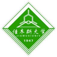 Đại học Giai Mộc Tư - Jiamusi University - JMSU - 佳木斯大学