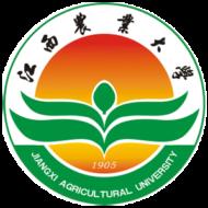 Đại học Nông nghiệp Giang Tây -  Jiangxi Agricultural University - JXAU - 江西农业大学