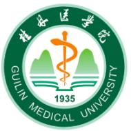 Đại học Y Quế Lâm - Guilin Medical University - GLMU - 桂林医学院