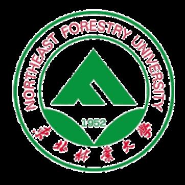 Đại học Lâm nghiệp Đông Bắc - Northeast Forestry University - NEFU - 东北林业大学