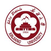 Đại học Tân Cương - Xinjiang University - XJU - 新疆大学