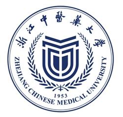 Đại học Trung Y Dược Chiết Giang – Hàng Châu – Trung Quốc