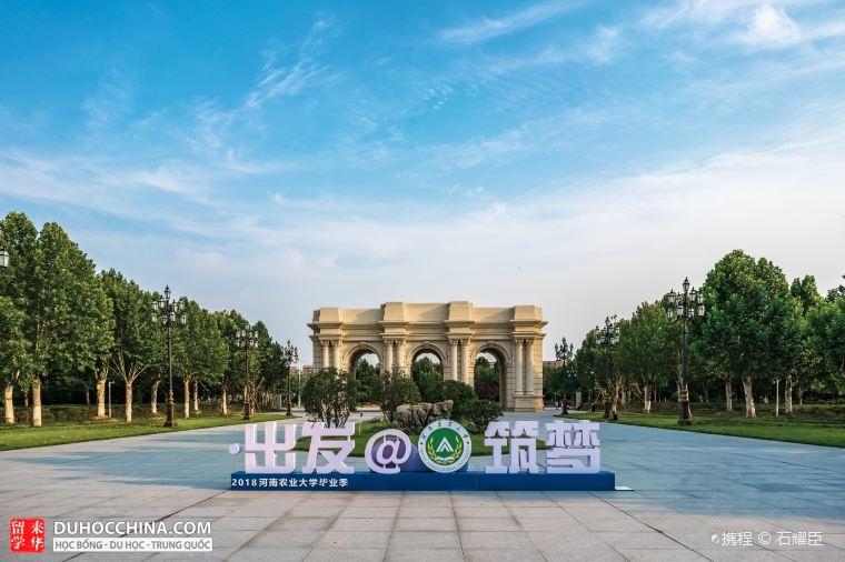 Đại học Nông nghiệp Hà Nam - Trịnh Châu - Trung Quốc