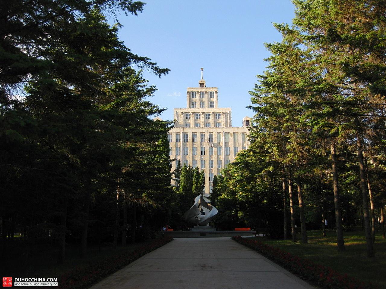Đại học Lâm nghiệp Đông Bắc - Cáp Nhĩ Tân - Trung Quốc