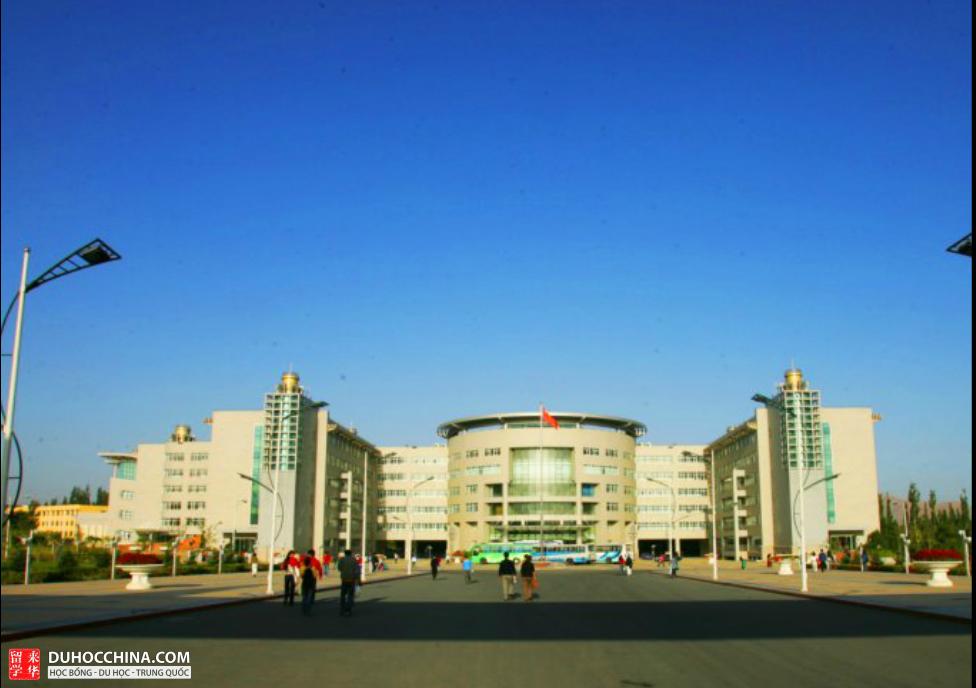 Đại học Tân Cương - Trung Quốc