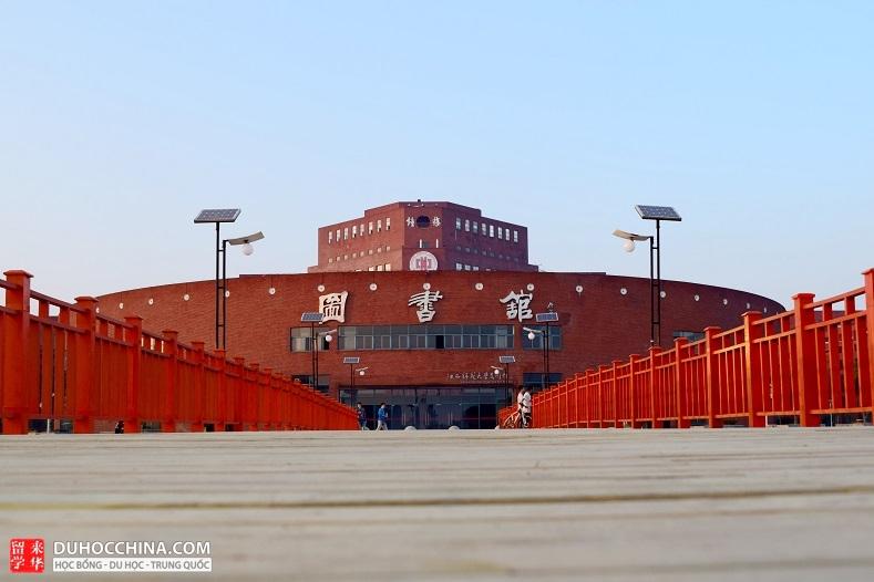 Đại học Sư phạm Giang Tây - Nam Xương - Trung Quốc