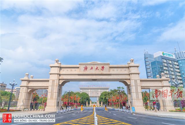 Đại học Quảng Tây - Nam Ninh - Trung Quốc