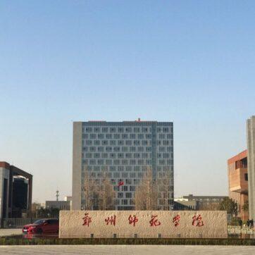Điều kiện đi du học Trung Quốc 2021 - 2022