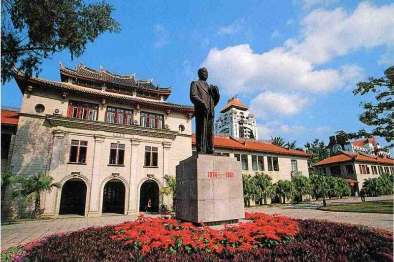 Đại học Hạ Môn (Phúc Kiến)