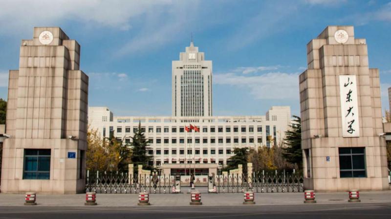 Đại học Hải Dương (Sơn Đông)