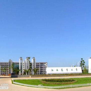 Đại học Nông nghiệp Giang Tây - Nam Xương - Trung Quốc