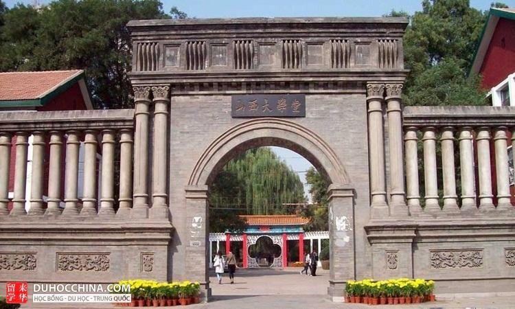 Đại học Sơn Tây - Thái Nguyên - Trung Quốc