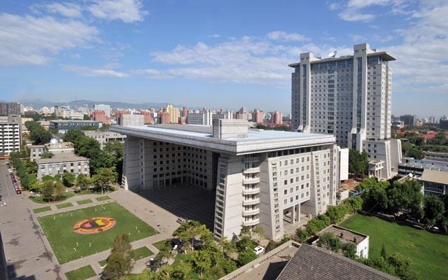 Đại học sư phạm Bắc Kinh