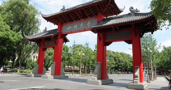 Đại học Tứ Xuyên