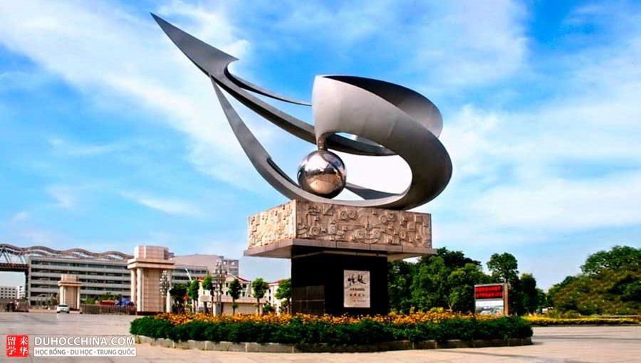Đại học Tài chính và Kinh tế Giang Tây - Nam Xương - Trung Quốc