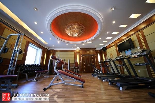 Đại học Sư phạm Cáp Nhĩ Tân - Hắc Long Giang - Trung Quốc