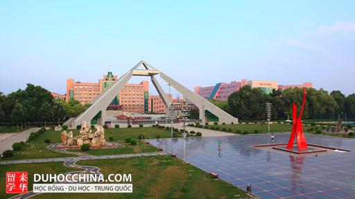Đại học Giai Mộc Tư - Hắc Long Giang - Trung Quốc