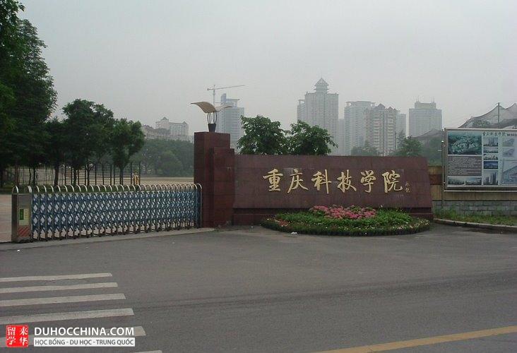 Đại học Khoa học Công nghệ Trùng Khánh - Trung Quốc