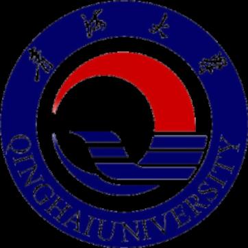 Đại học Thanh Hải - Qinghai University - QHU - 青海大学