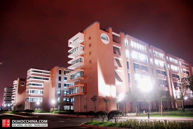 Đại học Công nghệ Ninh Ba - Chiết Giang - Trung Quốc