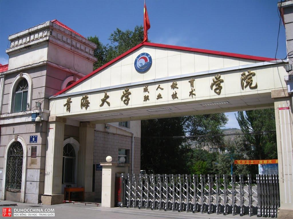 Đại học Thanh Hải - Tây Ninh - Trung Quốc