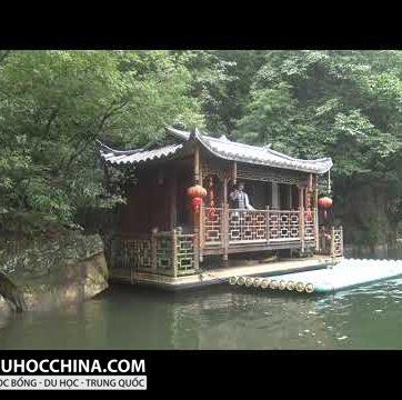 Trải nghiệm Hà Nội - Hồ Nam, Trung Quốc : Hồ Bảo Phong