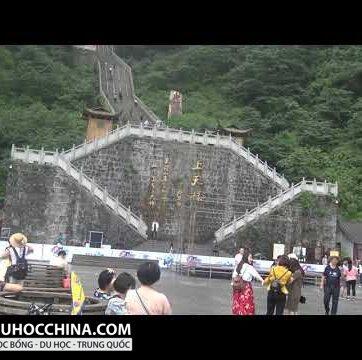 Trải nghiệm Hà Nội - Hồ Nam, Trung Quốc : Thiên Môn Sơn
