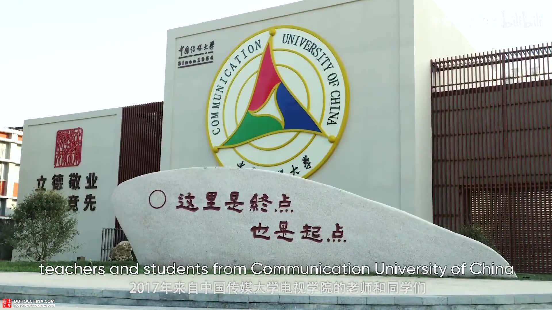 Đại học Truyền thông Trung Quốc - Bắc Kinh