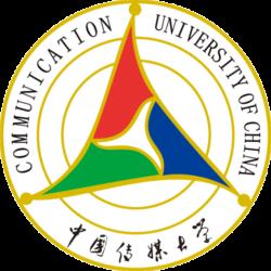 Đại học Truyền thông Trung Quốc - Communication University of China - 中国传媒大学