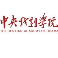 Học viện Hý kịch Trung ương Trung Quốc - The Central Academy of Drama - Zhong Xi - 中国传媒大学
