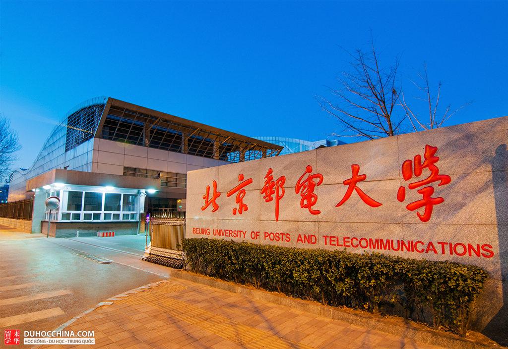 Đại học Bưu điện Bắc Kinh – Trung Quốc