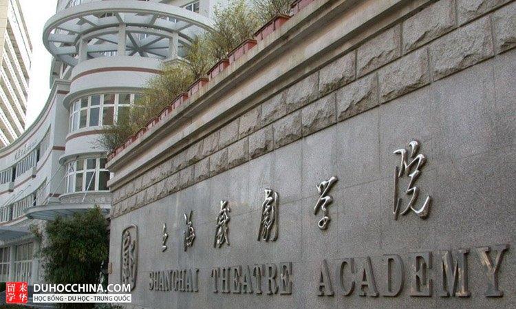 Học viện Hý kịch Thượng Hải - Trung Quốc