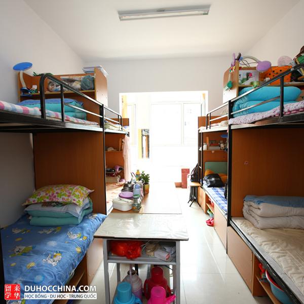 Đại học Dược Trung Quốc - Nam Kinh - Giang Tô