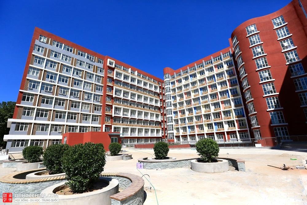 Đại học ngoại ngữ Bắc Kinh Số 2 - Trung Quốc