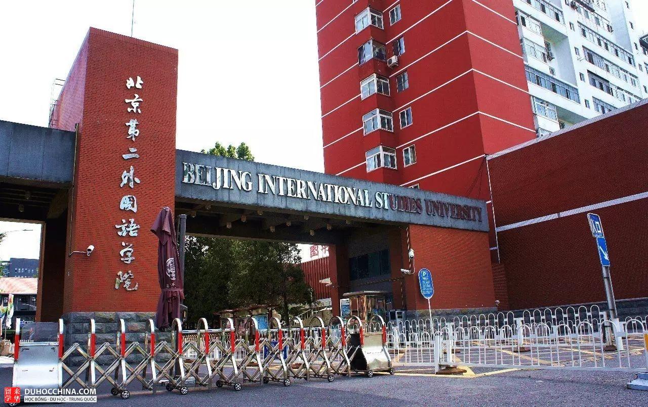 Đại học ngoại ngữ số 2 Bắc Kinh - Trung Quốc