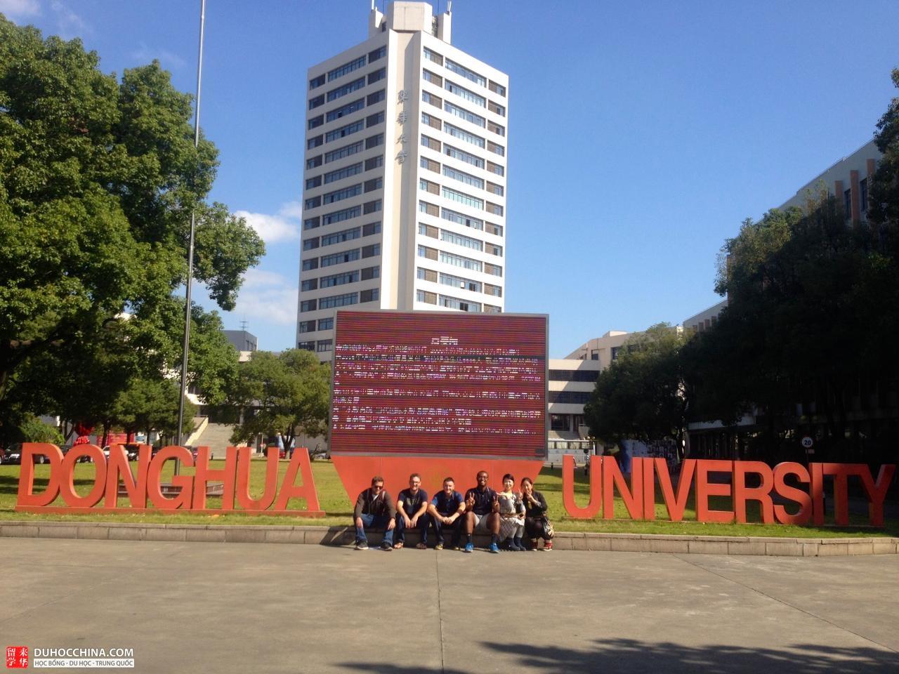 Đại học Đông Hoa - Thượng Hải - Trung Quốc
