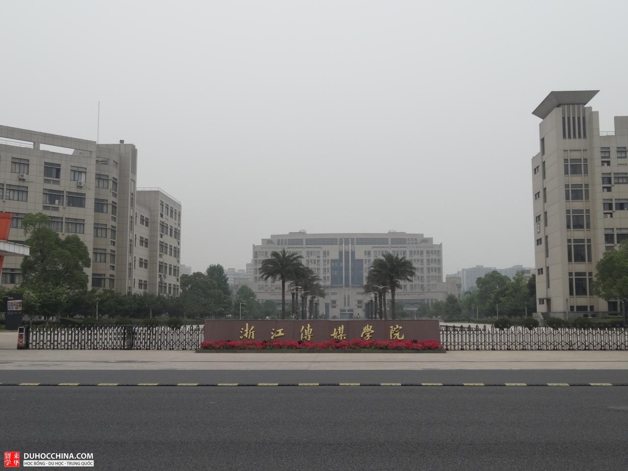 Học viện truyền thông Chiết Giang - Hàng Châu - Trung Quốc
